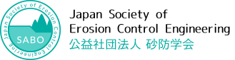 Japan Society of Erosion Control Engineering